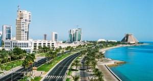 voyage-qatar.jpg